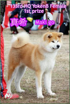 maki_go.jpg