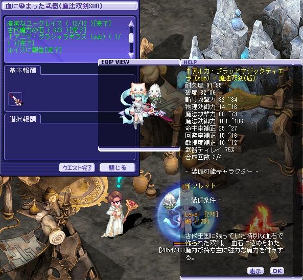 equipment58.jpg