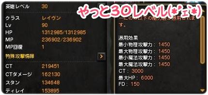 20160120101452cf1.jpg