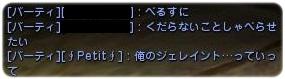 201601201014539f5.jpg