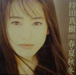 pmochidamaki001.jpg
