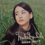 pmochidamaki002.jpg