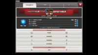 20151228合同戦1戦目結果