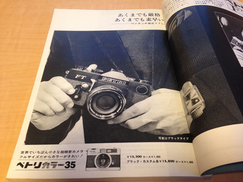 IMG_4188.jpg