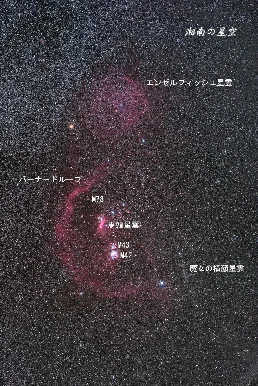 20151014_オリオン星雲