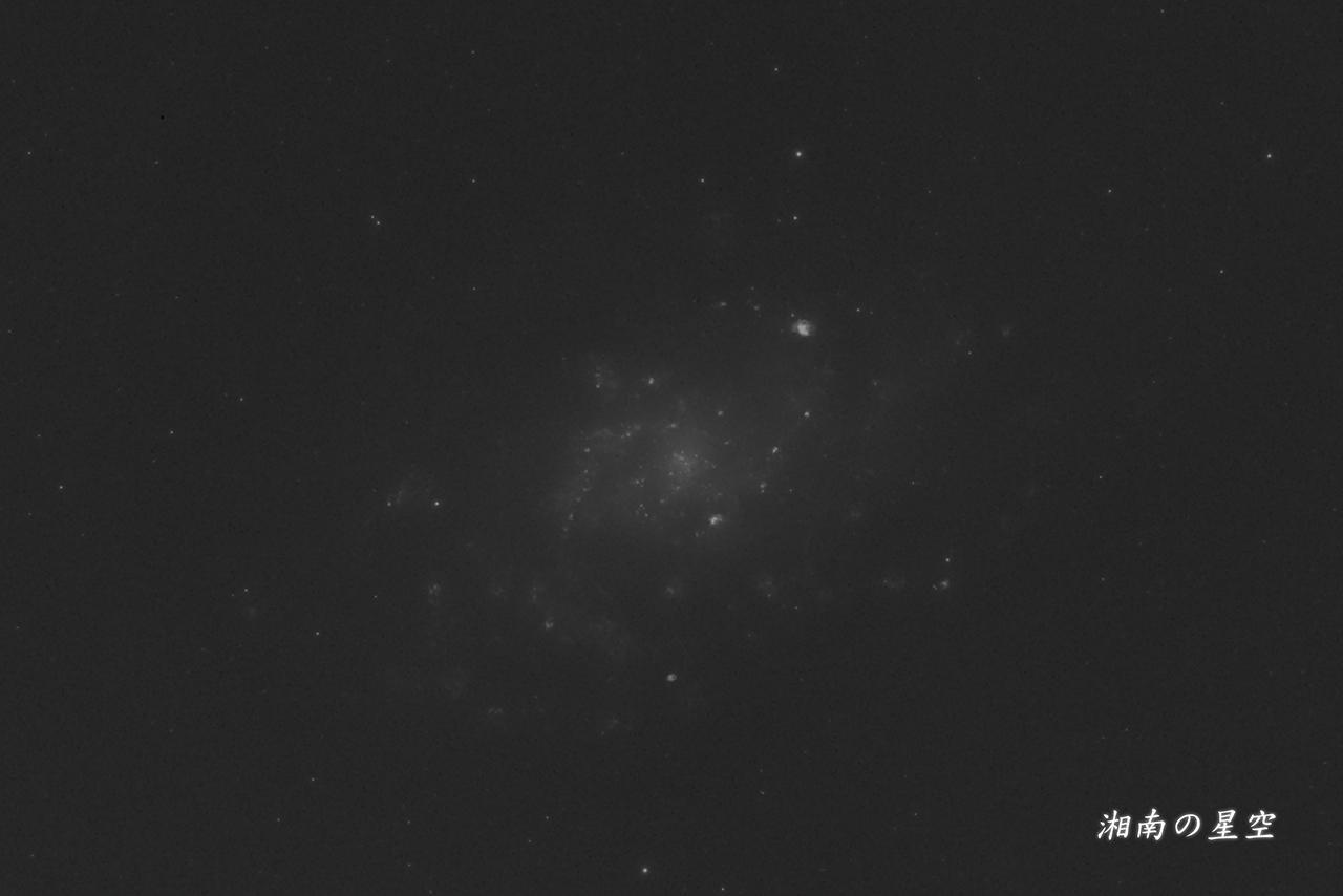 201511271128_M33_Hα2