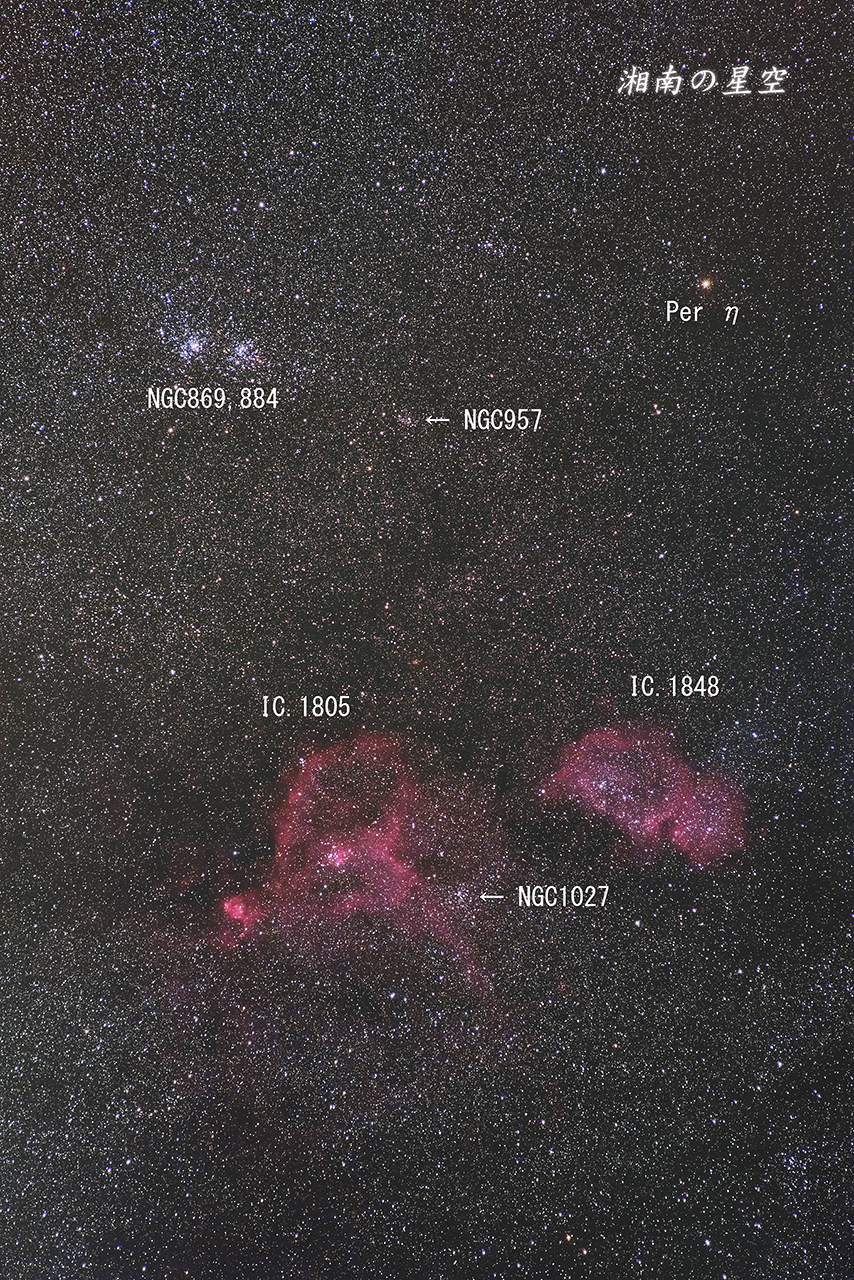 20151208_hχ-ハート星雲_胎児星雲1