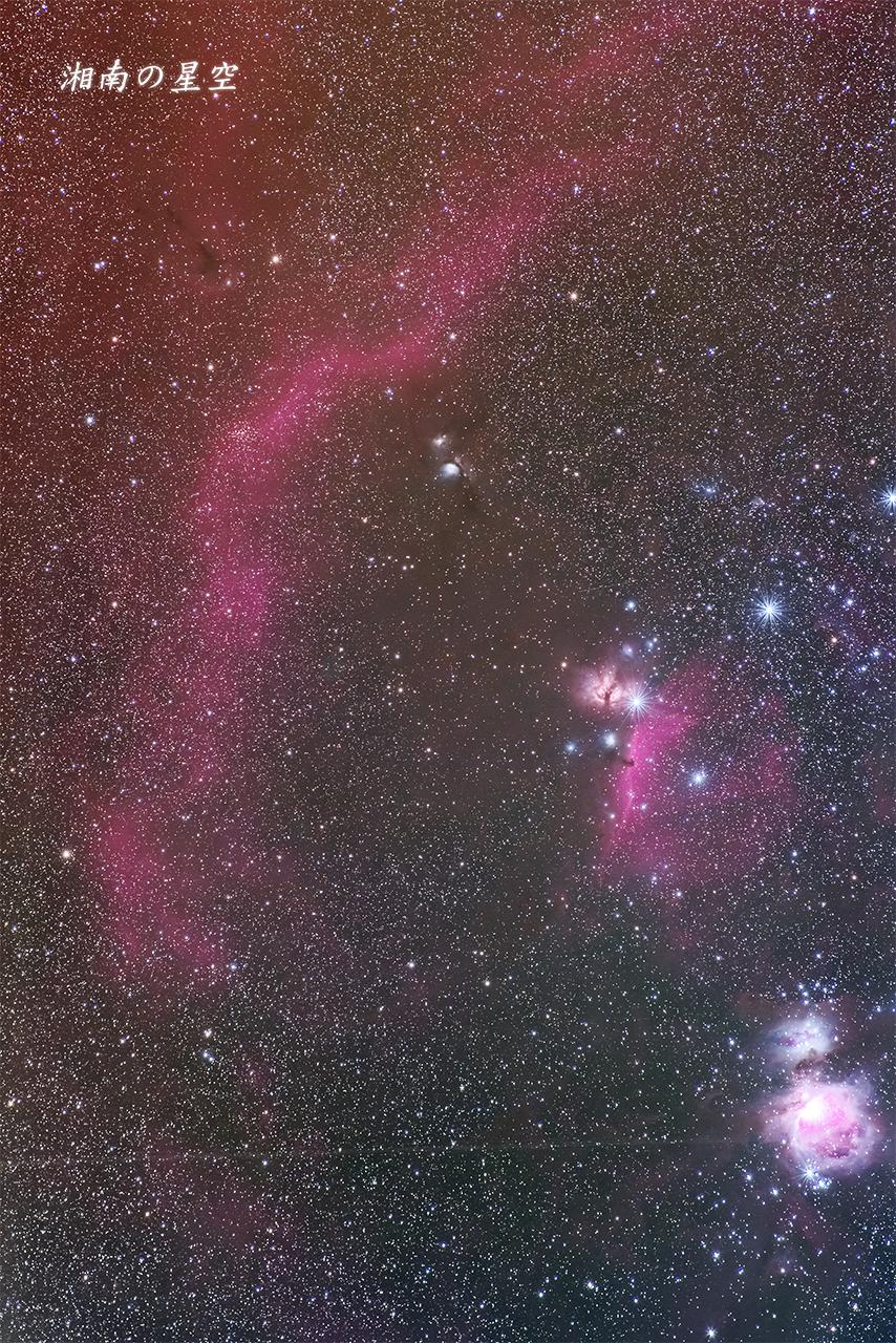20151208_バーナードループ~オリオン大星雲A