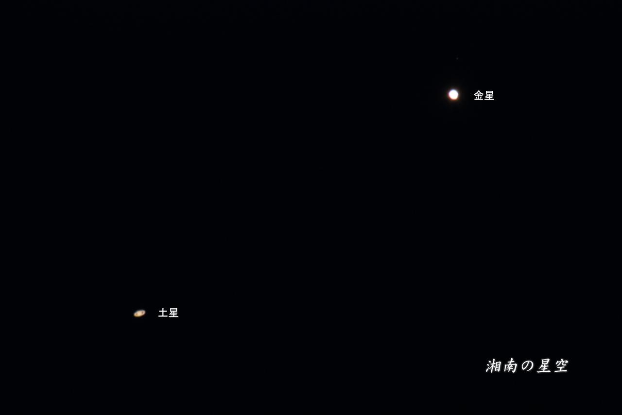 20160109_土星金星大接近
