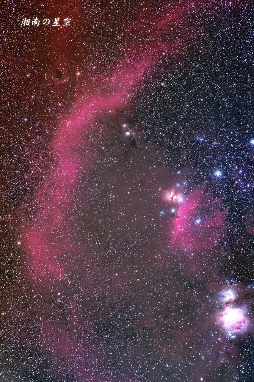 20151208_バーナードループ~オリオン大星雲4