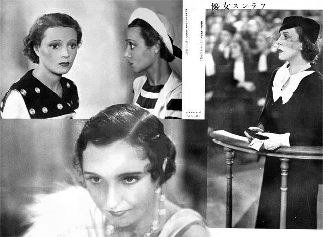 フランス女優1936apr