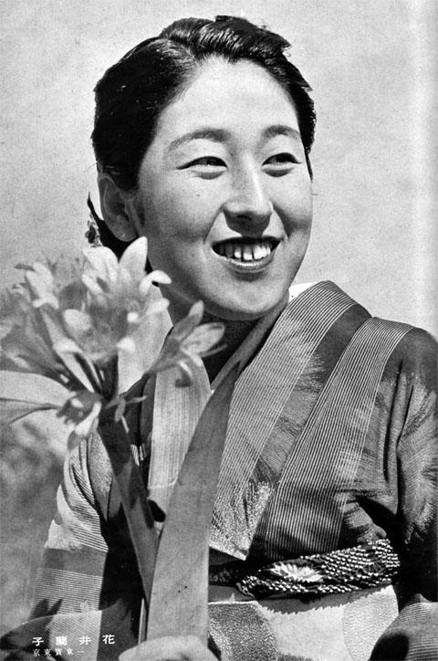 花井蘭子1939may
