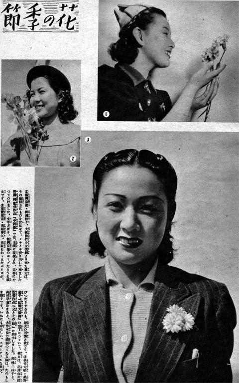 花の季節1939may