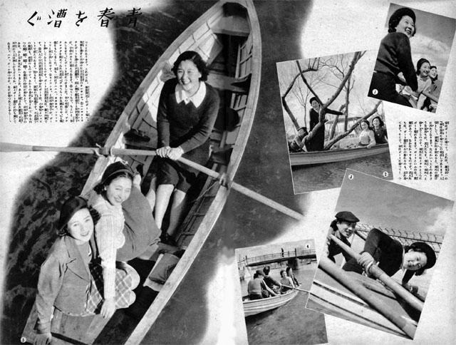 青春を漕ぐ1939may
