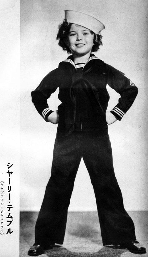 シャーリー・テンプル1936apr