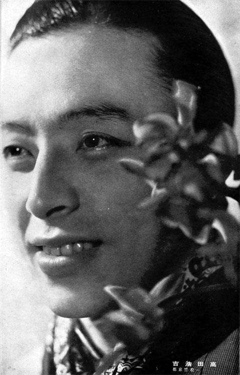 高田浩吉1939may