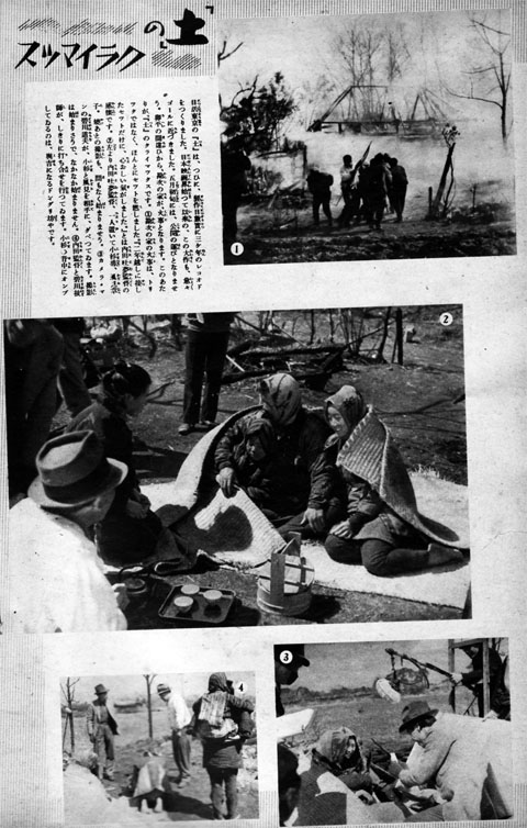 「土」のクライマックス(1939)