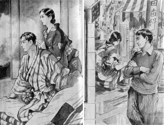 若妻の放火事件1937jan