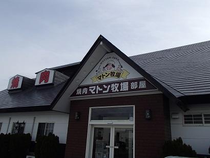 aP1230042.jpg