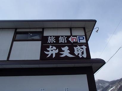 aP1310001.jpg