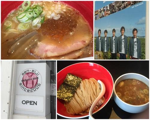 麺eiji平岸ベースさん