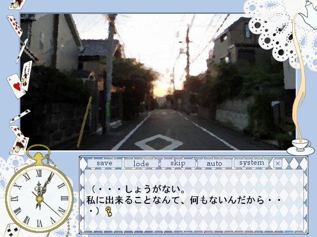 cg-itiyokunoalice1.jpg