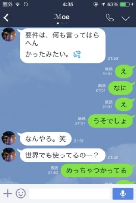 20160118thumb_IMG_1862_1024.jpg