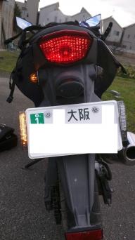 151226_04.jpg