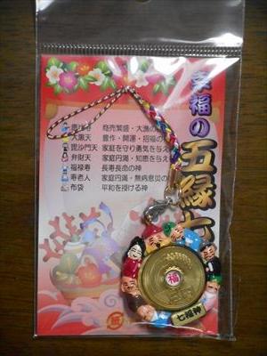 DSCN1050_R.jpg