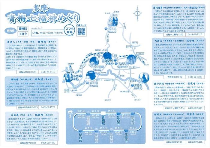 scan-001_R.jpg