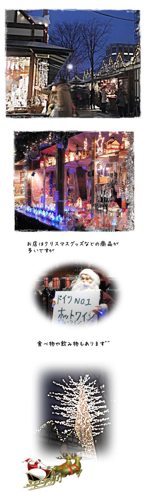 20151221christmas2.jpg