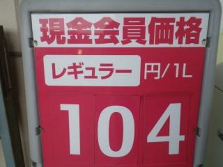 IMGP8960.jpg