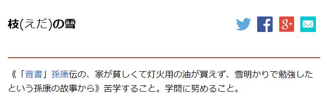 SnapCrab_NoName_2015-12-26_9-16-42_No-00.png