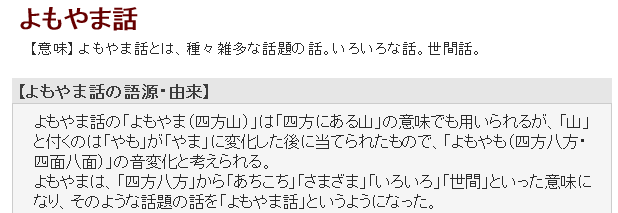 SnapCrab_NoName_2015-12-29_5-6-30_No-00.png