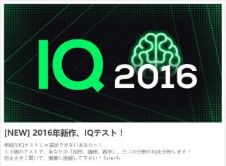 SnapCrab_NoName_2016-2-13_10-29-22_No-00.png