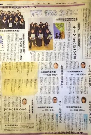 文芸部日報02