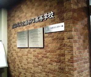 広島井口04