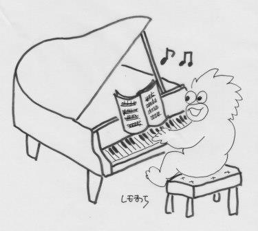 しもまっちピアノLT