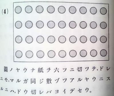 緑表紙01