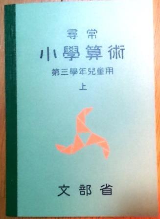 緑表紙02