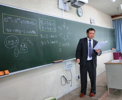 岡山高校授業02