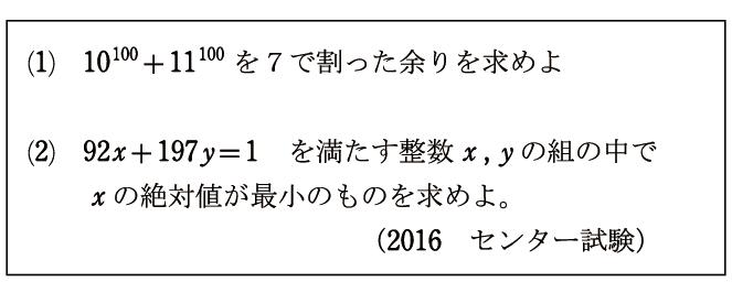 岡山合同01