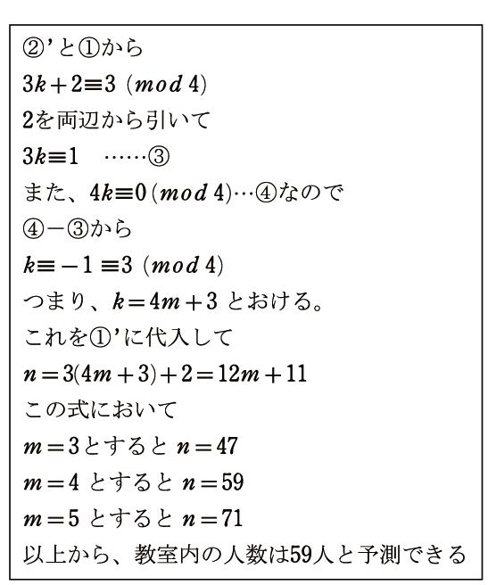 岡山合同06