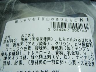 PC122033.jpg