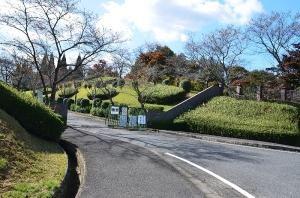 湧永満之記念庭園入り口