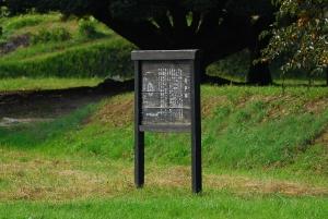 井戸の跡という解説板