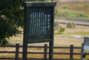 築地土塀跡という解説板