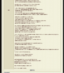 SRT8の書状6