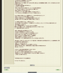 SRT8の書状9
