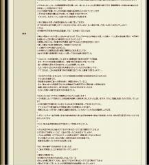 SRT8の書状11